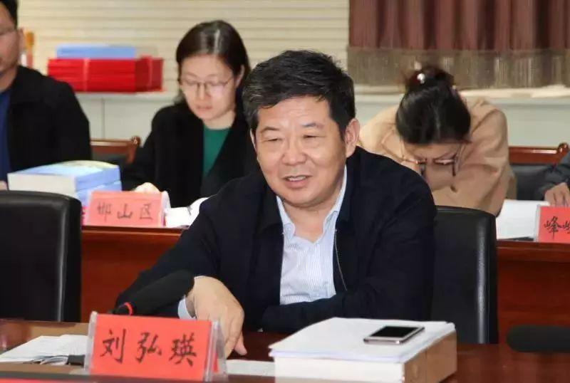 【方志动态】邯郸市政府秘书长刘弘瑛在2019年邯