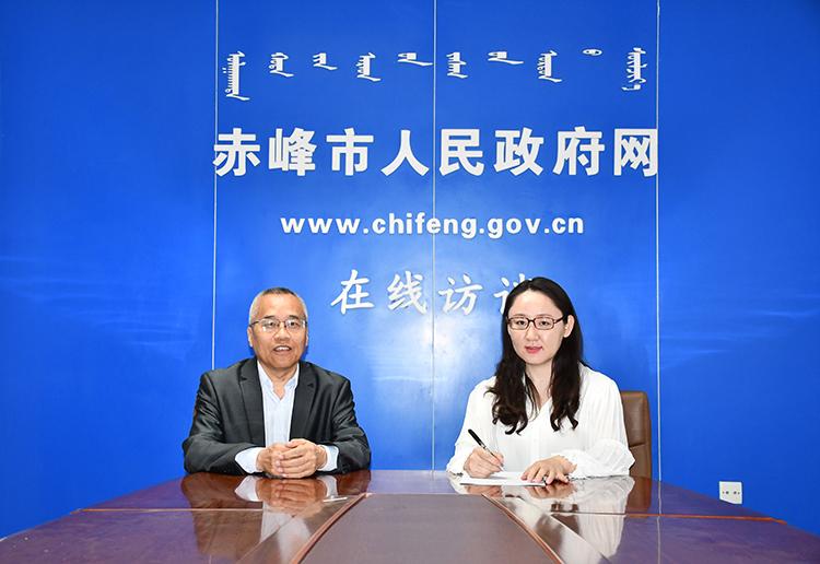 赤峰市人民政府